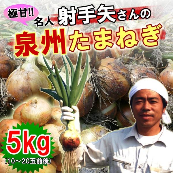 【送料無料】【TVで紹介!】極甘!!射手矢さんの『...