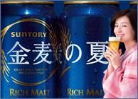 金麦350ml 24缶 ビール/発泡酒/雑酒【サントリー...
