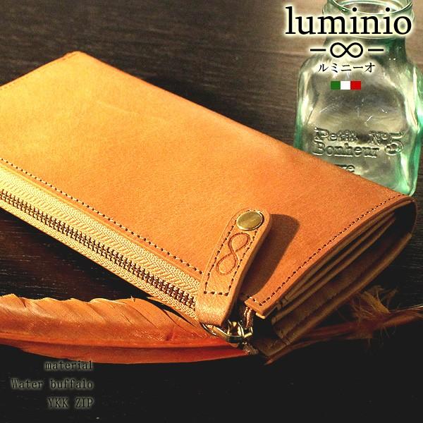 あす着 送料無料 luminio ルミニーオ L字ラウンド...