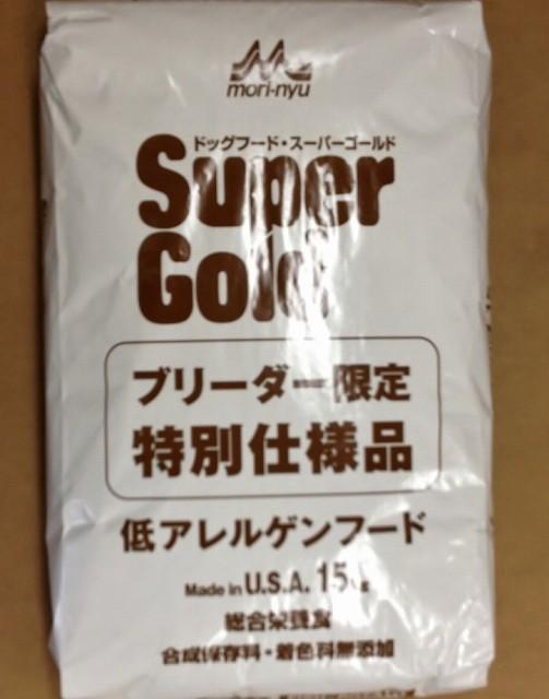 スーパーゴールド フィッシュ&ポテト 子犬・成...