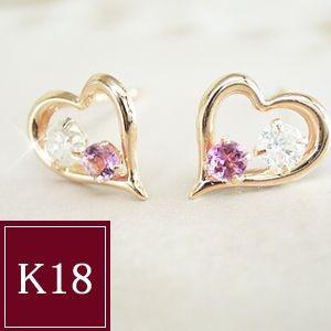 ダイヤモンド ピンクトルマリン ピアス K18PG  3...