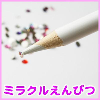 【メール便のみ送料無料】ピンセットいらず!ライ...