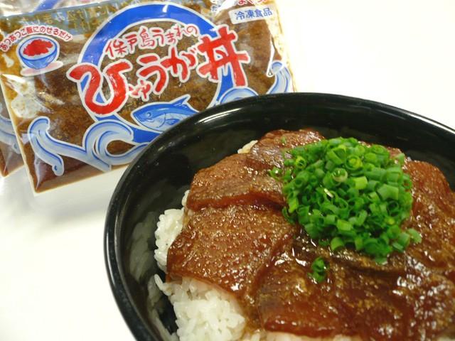 ひゅうが丼[1袋・1食分]日向丼が最高に美味♪☆マ...