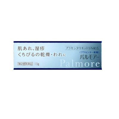 dai  パルモアー軟膏 10g 日光皮膚炎 にきび 脂漏...