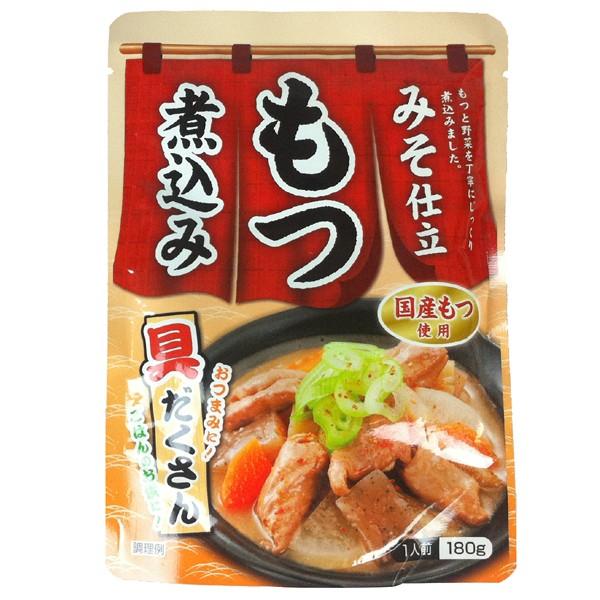 【レトルト食品】 もつ煮込み 1人前180g 味噌仕立...