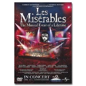 【送料無料】 レ・ミゼラブル(Les Miserables) 2...