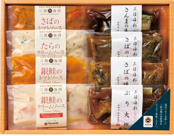 阿部長商店煮魚/お惣菜/送料無料/レトルト商品/父...