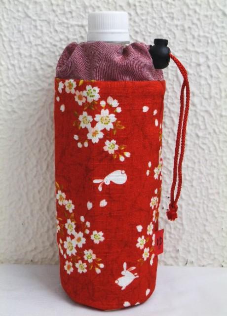 和柄ペットボトルカバー(ケース・ホルダー) 桜...
