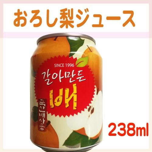 ロッテ 梨ジュース(缶)(238ml)★韓国食品市...