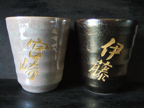 ★オリジナル備前焼虹彩陶器ぐらす白黒ペア♪<名...