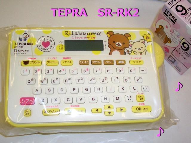 リラックマ テプラ 本体 SR-RK2 7344円→6600円...