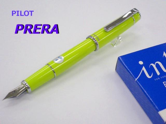 気軽に使える『パイロット万年筆◆プレラ』FPR-3S...