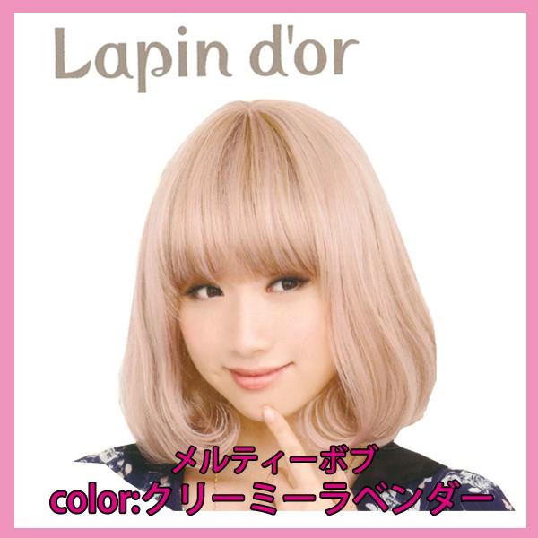 【Lapin d'or】 ラパンドアールWIG 2013-2014新...