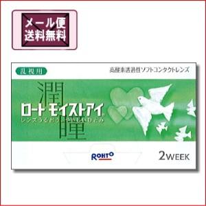 1000円キャッシュバック応募ハガキ付き  ポイント...