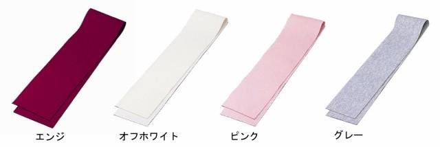 甲南 ピアノ キーカバー(鍵盤カバー)PKC【定形...