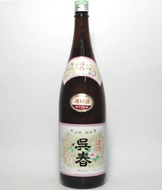 清酒『呉春』池田酒(普通酒)1800ml/ごしゅん