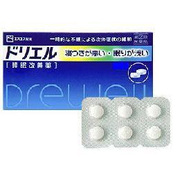 【第(2)類医薬品】◆エスエス製薬 ドリエル 1...
