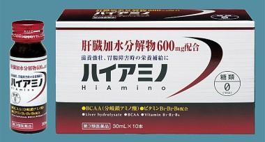 ハイアミノ 10本 【第3類医薬品】 ヘパリーゼの3...