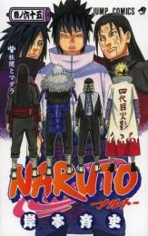 NARUTO [ナルト](1-72巻 全巻) 漫画全巻セッ...