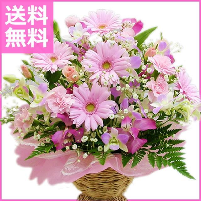 【送料無料】ガーベラ 季節のお花でデザイナーオ...