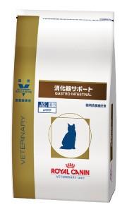 ロイヤルカナン 猫用 消化器サポート 2kg