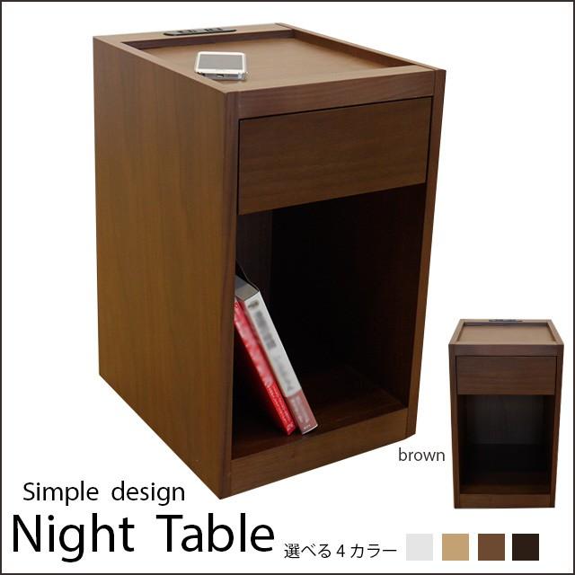 【送料無料】ナイトテーブル 選べる4色 ベッドサ...