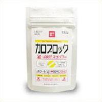 あす着★激安最安特価【カロブロックスゴパワー】...