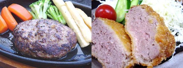 当店特製■手作りビックゴーゴーセット☆感動の肉...