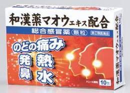 ドニーK顆粒 20包 風邪薬 熱 痛み 咳 マオウ...