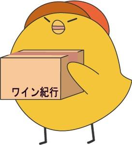 【追加送料】700円  (離島・沖縄県・一部地域...