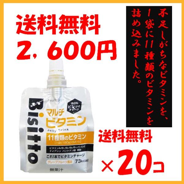 【送料無料】 ゼリー 飲料 マルチビタミン グレー...