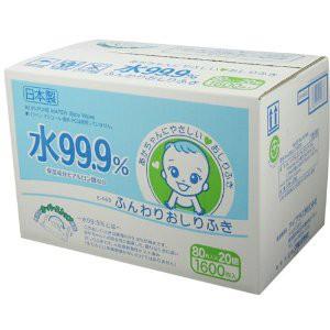 【 キッズ ベビー 用品 】 水99.9% ふんわりおし...