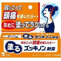 【第3類医薬品】小林製薬 塗るズッキノンa軟膏 1...