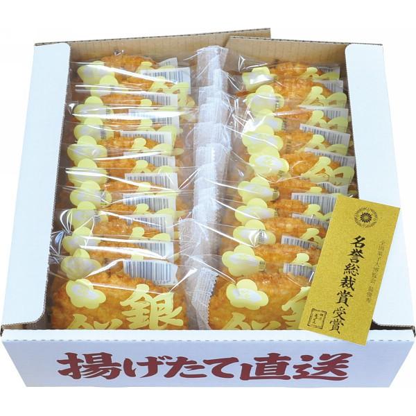 花ノレン 銀座餅/おかき/お菓子/煎餅/和菓子/お...