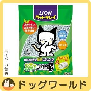 ライオン ペットキレイ お茶でニオイをとる砂 7L ...