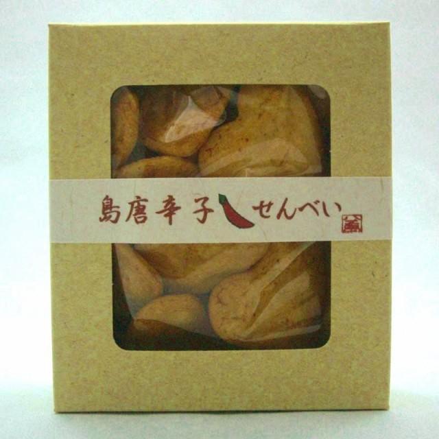 島唐辛子ハートせんべい /八丈島/お土産/煎餅/ギ...