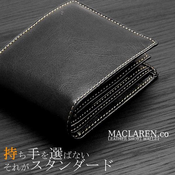 財布 メンズ 二つ折り 財布 ウォレット マクラー...
