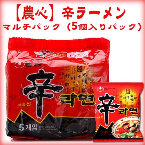 農心 辛ラーメン 120g マルチパック5袋入★韓国食...