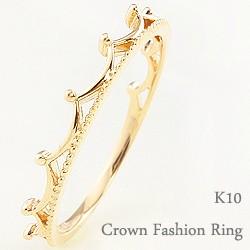 王冠モチーフ リング 指輪 ピンキーリング 10金 K...
