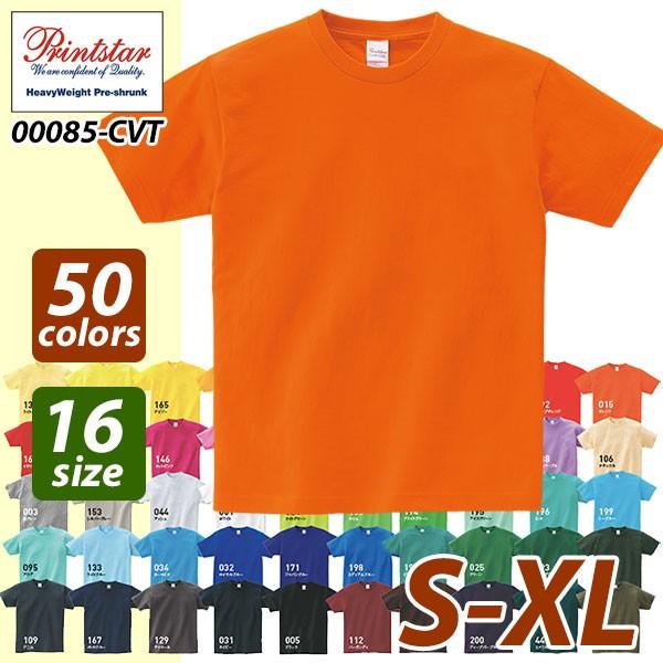 ヘビーウェイト 半袖Tシャツ #00085-CVT(S,M,L,...