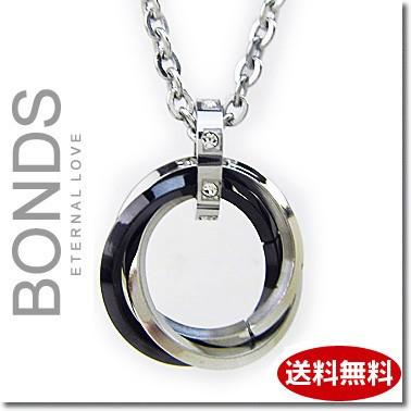 BONDS ボンズ トリプルリングネックレス メンズ S...