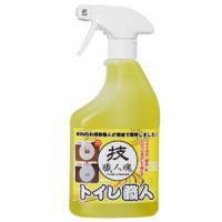 【トイレ職人】現場でお掃除のプロが開発した洗剤...