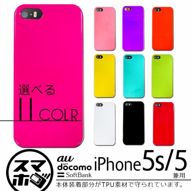 【TPUケース】Iphone5s 5 兼用/Iphone5c/アイフォ...