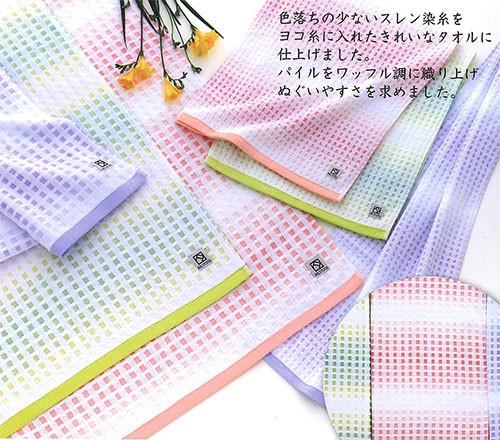 ☆泉州こだわりバスタオル グラデーション☆ 【...