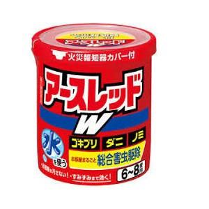 【第2類医薬品】 アースレッドW 6〜8畳用(10g) <くん煙殺虫剤・殺虫薬>