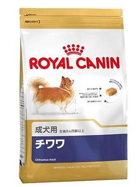 [ロイヤルカナン]チワワ 成犬用 800g