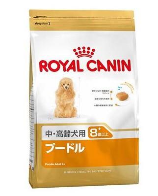 [ロイヤルカナン]プードル 中・高齢犬用 1.5kg