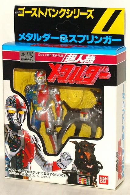 【メタルダー&スプリンガー】絶版品/1987年製/超...
