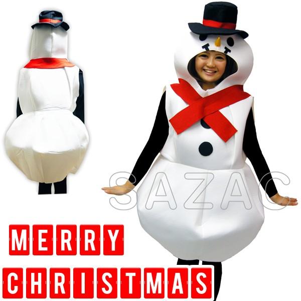 即納 クリスマス コスプレ 衣装 雪だるま スノー...