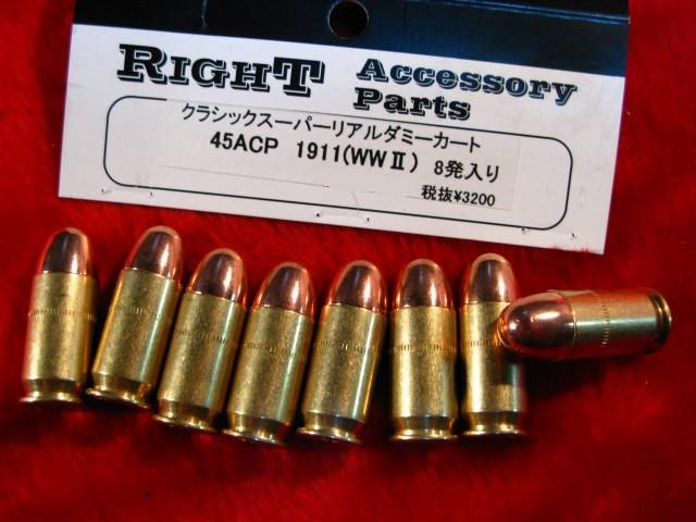 【遠州屋】 .45ACP 1911 (WWII) 弾 クラシック ス...